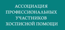 logo Глаголев