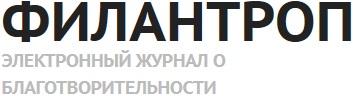 Филантроп лого