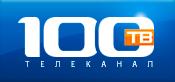100 тв лого