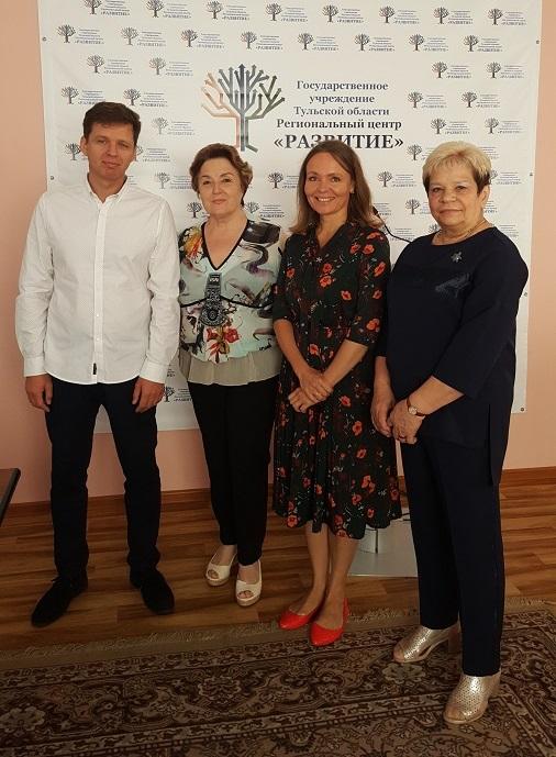 Елистратова Валентина Ивановна