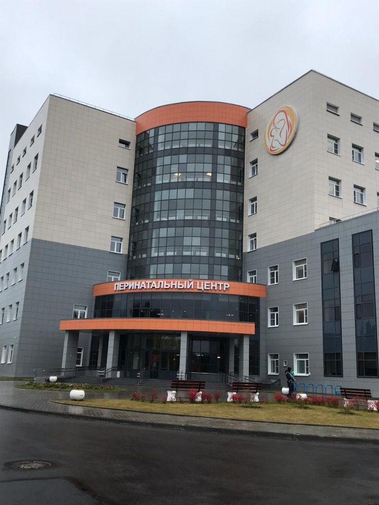 перинатальный центр петрозаводск
